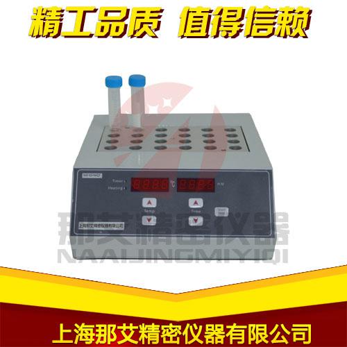 2.1.1干式恒温器-双1.jpg
