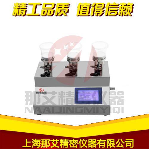 2.8.2NAI-XDY-3A(不可拆卸).jpg