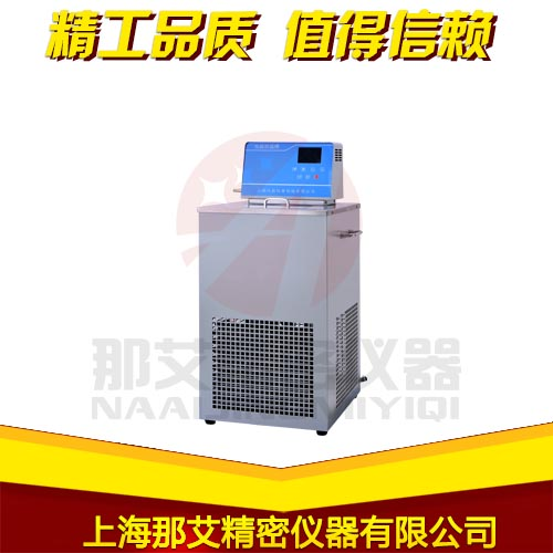 -30低温恒温槽-立式.jpg